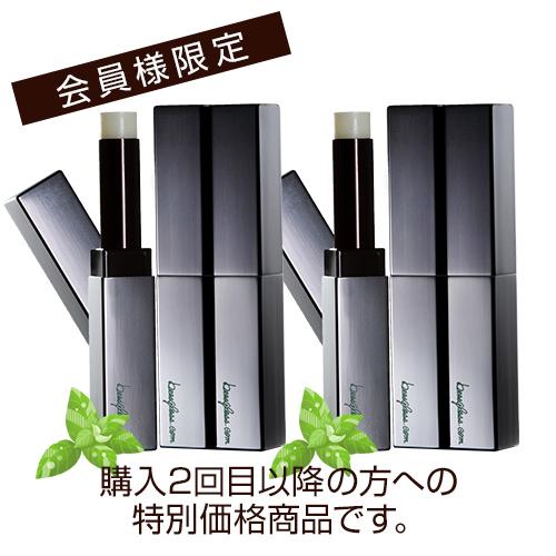 lip-cream-m06