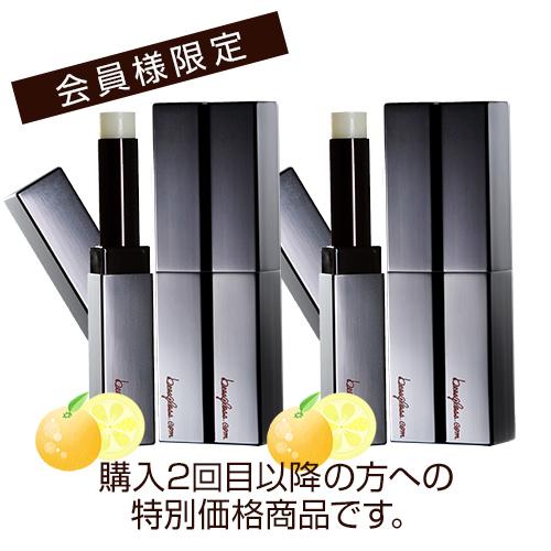lip-cream-o06
