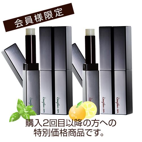 lip-cream-om01